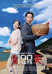 Watching hollywood movies Zhen ai 100 tian Taiwan [480x360]