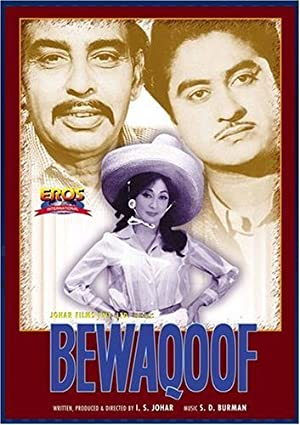 Kishore Kumar Bewaqoof Movie