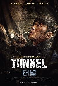 Tunnelอุโมงค์มรณะ