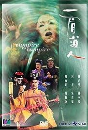 Yi mei dao ren Poster
