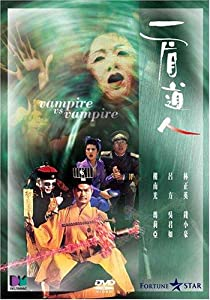 Yi mei dao ren full movie 720p download