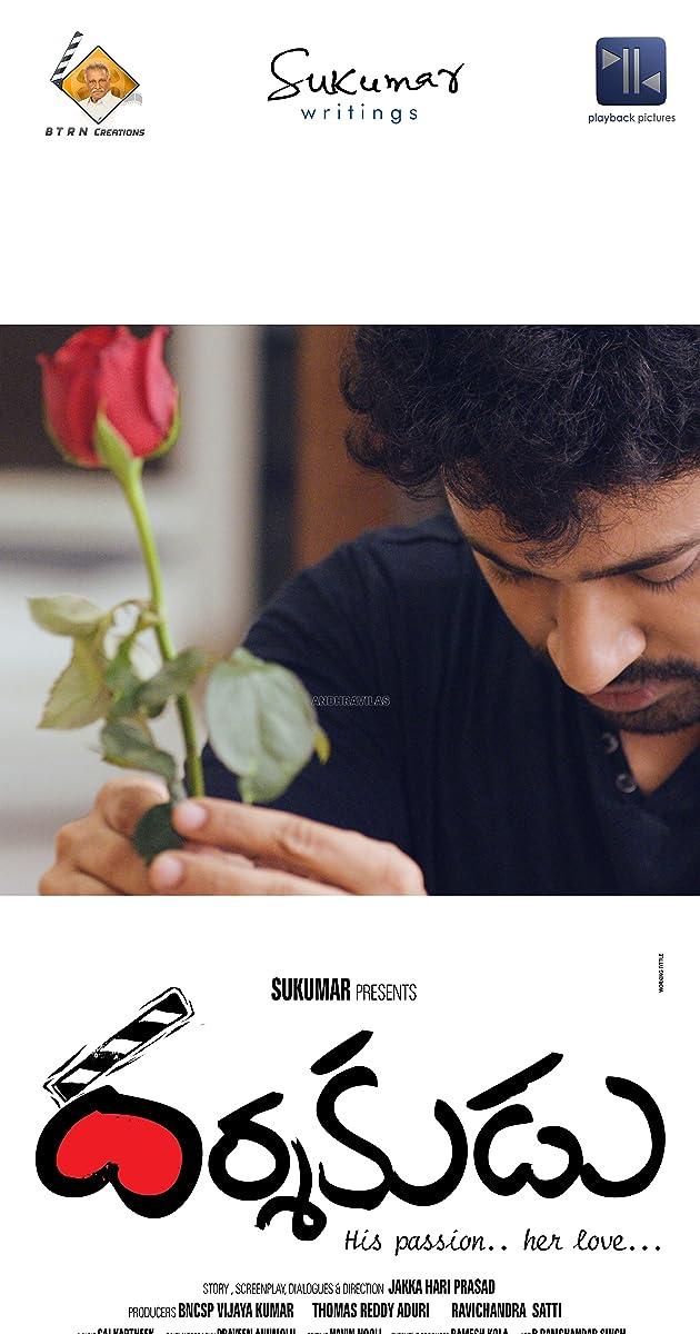 Darsakudu Torrent Download