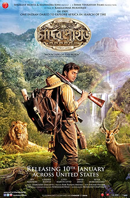 Chander Pahar (2013) Bengali 720p WEB-DL x265 AAC 1GB