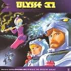 Ulysse 31 (1981)