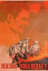 Viata învinge (1951)