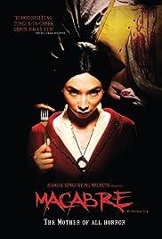 Nonton Film Macabre (2009)