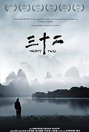 Thirty Two (2013) - IMDb