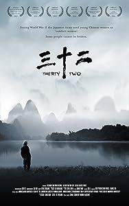 Watchfreemovies uk Thirty Two China [Quad]