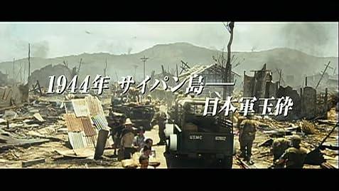 Oba The Last Samurai   Imdb Oba The Last Samurai Poster  Trailer