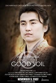 Good Soil Poster