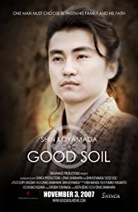 Movies that you can download for free Good Soil by Jeff McDonald [Quad]