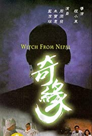 Witch from Nepal Poster
