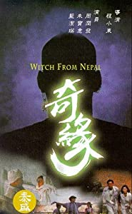 Witch from Nepal in tamil pdf download