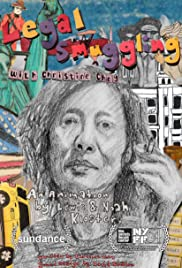 Legal Smuggling with Christine Choy Poster