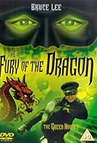 Primary photo for Fury of the Dragon