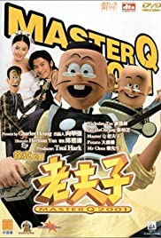 Old Master Q 2001 Poster