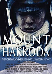 Watch movies online free Mount Hakkoda [1280x768]
