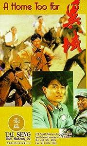 Yi yu by Johnnie To