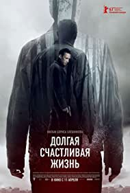 Aleksandr Yatsenko in Dolgaya schastlivaya zhizn (2013)