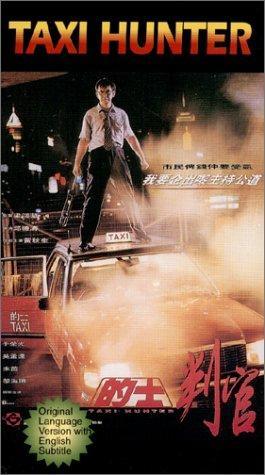 Rongguang Yu Taxi Hunter Movie