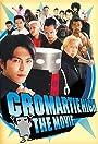 Chromartie High - The Movie