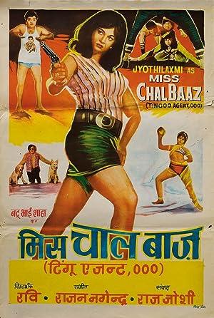 Miss Chaalbaaz movie, song and  lyrics