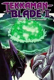 Tekkaman Blade II Poster