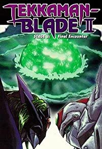 Primary photo for Tekkaman Blade II