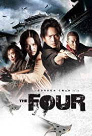 The Four (2012) มหากาฬพญายม