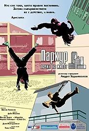 Parkour: Nachin na jivot Poster