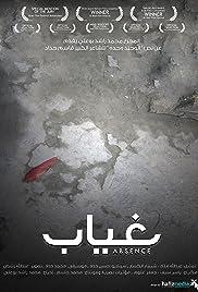 Ghyab Poster