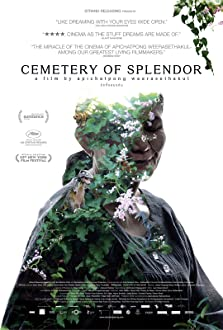 Cemetery of Splendor (2015)