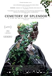 Cemetery of Splendor Poster