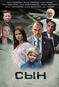 Syn (2015)