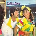 Anil Kapoor and Kimi Katkar in Sone Pe Suhaaga (1988)