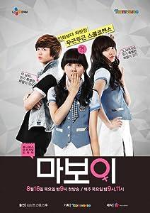 All movie mp4 video download Ma Boy South Korea [720x400]