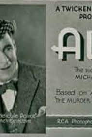 Alibi (1931)