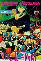 Urusei Yatsura 5: The Final Chapter (1988) Poster