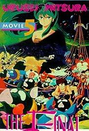Urusei Yatsura 5: The Final Chapter Poster