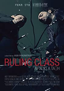 Mpeg movie trailer downloads Ruling Class by [720x320]