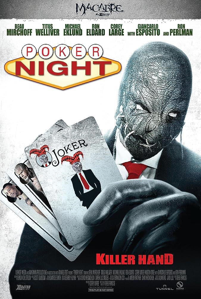 პოკერის ღამე / POKER NIGHT