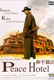 Peace Hotel Poster