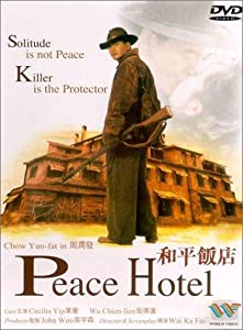 Peace Hotel download
