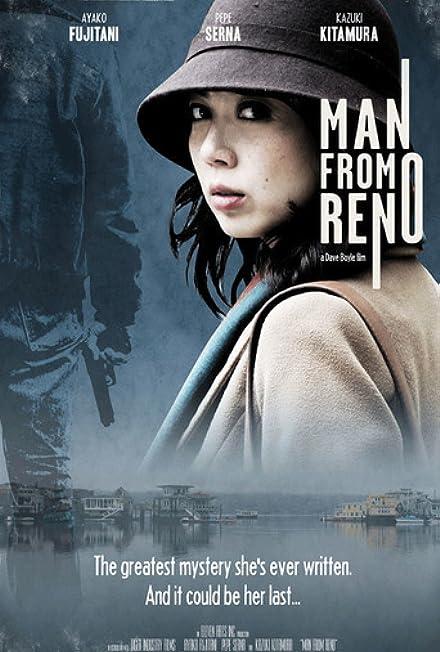 Film: Man from Reno