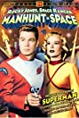 Manhunt in Space (1956) Poster
