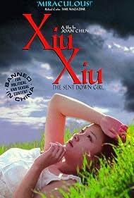 Xiaolu Li in Tian yu (1998)