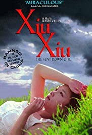Xiu Xiu: The Sent-Down Girl (1998) Poster - Movie Forum, Cast, Reviews