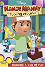 Handy Manny (2006) Poster