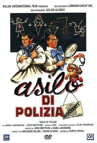 Detective School Dropouts (1986)