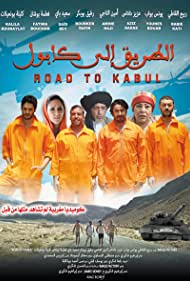 Road to Kabul (2011)